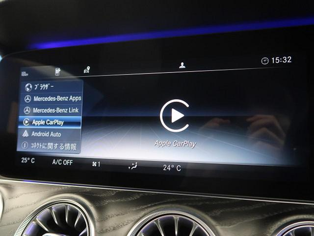 E200 クーペ スポーツ ワンオーナー 自社買取車両 純正HDDナビ レーダーセーフティPKG 360度カメラシステム マルチビームLEDヘッドライト 前席パワーシート&シートヒーター(32枚目)