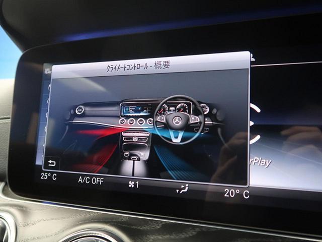 E200 クーペ スポーツ ワンオーナー 自社買取車両 純正HDDナビ レーダーセーフティPKG 360度カメラシステム マルチビームLEDヘッドライト 前席パワーシート&シートヒーター(33枚目)