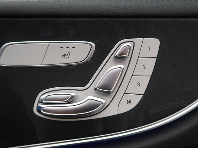 E200 クーペ スポーツ ワンオーナー 自社買取車両 純正HDDナビ レーダーセーフティPKG 360度カメラシステム マルチビームLEDヘッドライト 前席パワーシート&シートヒーター(39枚目)