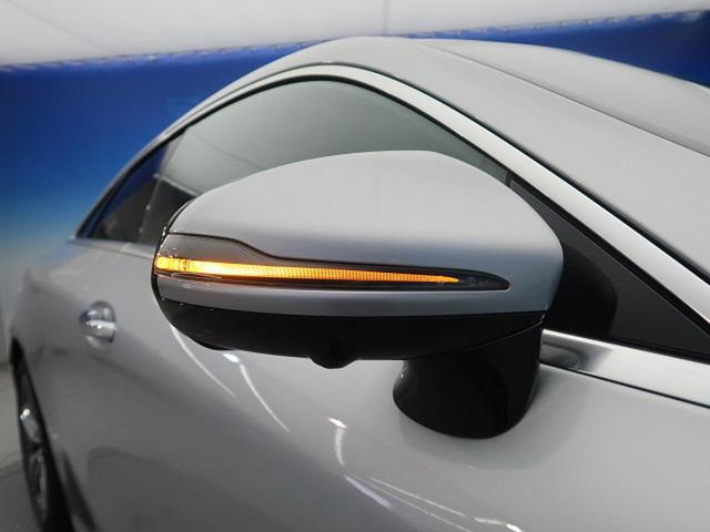 E200 クーペ スポーツ ワンオーナー 自社買取車両 純正HDDナビ レーダーセーフティPKG 360度カメラシステム マルチビームLEDヘッドライト 前席パワーシート&シートヒーター(40枚目)