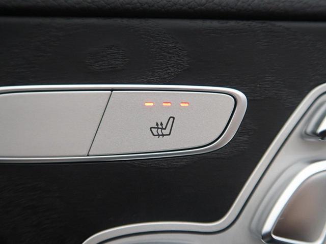 E200 クーペ スポーツ ワンオーナー 自社買取車両 純正HDDナビ レーダーセーフティPKG 360度カメラシステム マルチビームLEDヘッドライト 前席パワーシート&シートヒーター(43枚目)