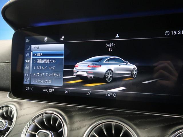 E200 クーペ スポーツ ワンオーナー 自社買取車両 純正HDDナビ レーダーセーフティPKG 360度カメラシステム マルチビームLEDヘッドライト 前席パワーシート&シートヒーター(45枚目)