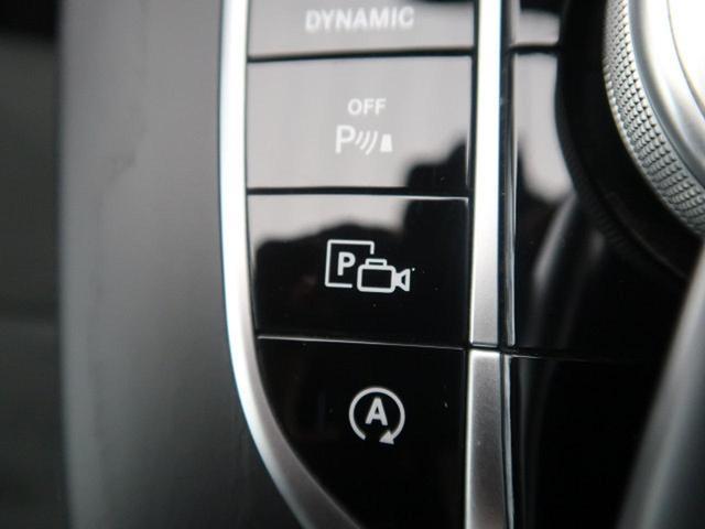 E200 クーペ スポーツ ワンオーナー 自社買取車両 純正HDDナビ レーダーセーフティPKG 360度カメラシステム マルチビームLEDヘッドライト 前席パワーシート&シートヒーター(50枚目)