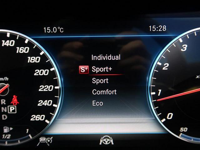 E200 クーペ スポーツ ワンオーナー 自社買取車両 純正HDDナビ レーダーセーフティPKG 360度カメラシステム マルチビームLEDヘッドライト 前席パワーシート&シートヒーター(55枚目)