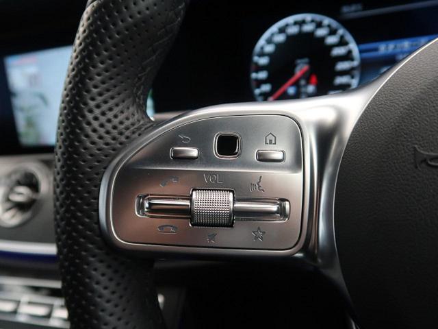 E200 クーペ スポーツ ワンオーナー 自社買取車両 純正HDDナビ レーダーセーフティPKG 360度カメラシステム マルチビームLEDヘッドライト 前席パワーシート&シートヒーター(58枚目)