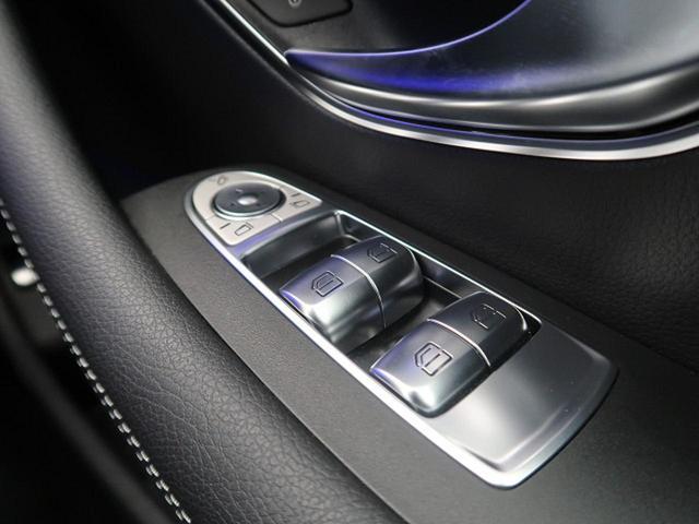 E200 クーペ スポーツ ワンオーナー 自社買取車両 純正HDDナビ レーダーセーフティPKG 360度カメラシステム マルチビームLEDヘッドライト 前席パワーシート&シートヒーター(62枚目)