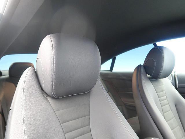 E200 クーペ スポーツ ワンオーナー 自社買取車両 純正HDDナビ レーダーセーフティPKG 360度カメラシステム マルチビームLEDヘッドライト 前席パワーシート&シートヒーター(63枚目)