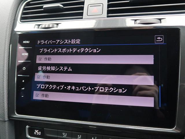 TSI コンフォートライン マイスター ワンオーナー 自社買取車両 特別仕様車 パークディスタンスコントロール DiscoverProナビ LEDヘッドランプ アクティブインフォディスプレイ(8枚目)