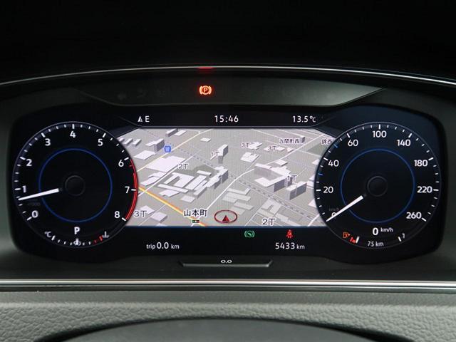 TSI コンフォートライン マイスター ワンオーナー 自社買取車両 特別仕様車 パークディスタンスコントロール DiscoverProナビ LEDヘッドランプ アクティブインフォディスプレイ(16枚目)