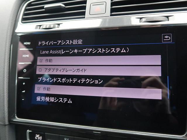 TSI コンフォートライン マイスター ワンオーナー 自社買取車両 特別仕様車 パークディスタンスコントロール DiscoverProナビ LEDヘッドランプ アクティブインフォディスプレイ(26枚目)