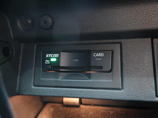 TSI コンフォートライン マイスター ワンオーナー 自社買取車両 特別仕様車 パークディスタンスコントロール DiscoverProナビ LEDヘッドランプ アクティブインフォディスプレイ(27枚目)