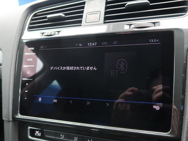 TSI コンフォートライン マイスター ワンオーナー 自社買取車両 特別仕様車 パークディスタンスコントロール DiscoverProナビ LEDヘッドランプ アクティブインフォディスプレイ(44枚目)
