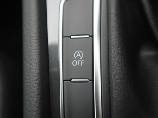 TSI コンフォートライン マイスター ワンオーナー 自社買取車両 特別仕様車 パークディスタンスコントロール DiscoverProナビ LEDヘッドランプ アクティブインフォディスプレイ(46枚目)