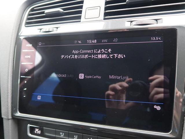 TSI コンフォートライン マイスター ワンオーナー 自社買取車両 特別仕様車 パークディスタンスコントロール DiscoverProナビ LEDヘッドランプ アクティブインフォディスプレイ(48枚目)
