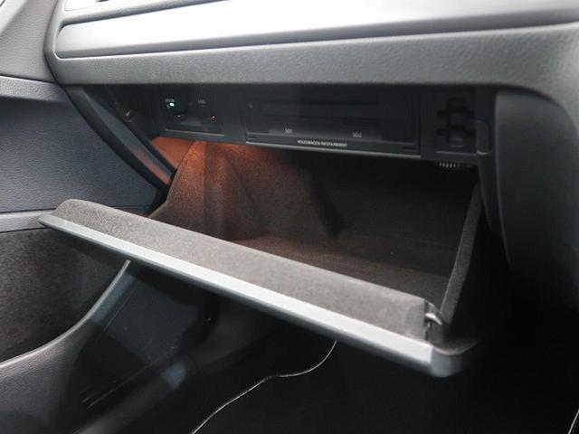 TSI コンフォートライン マイスター ワンオーナー 自社買取車両 特別仕様車 パークディスタンスコントロール DiscoverProナビ LEDヘッドランプ アクティブインフォディスプレイ(65枚目)