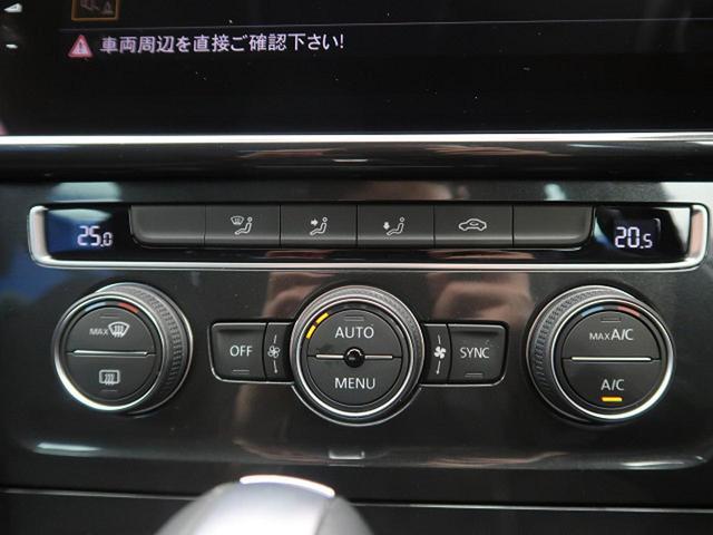 TSI コンフォートライン マイスター ワンオーナー 自社買取車両 特別仕様車 パークディスタンスコントロール DiscoverProナビ LEDヘッドランプ アクティブインフォディスプレイ(66枚目)