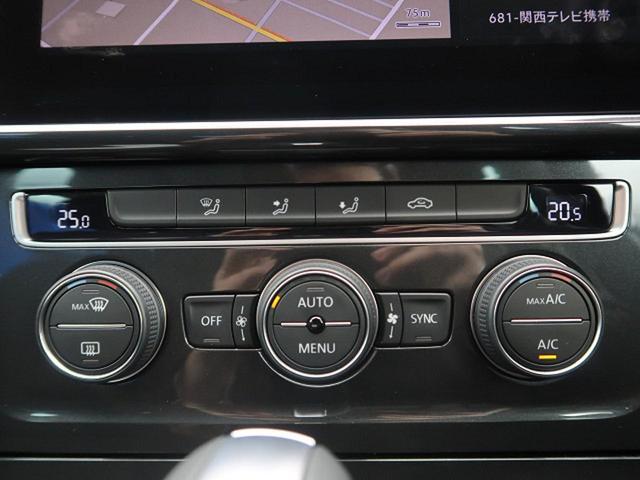 TSI コンフォートライン マイスター ワンオーナー 自社買取車両 特別仕様車 パークディスタンスコントロール DiscoverProナビ LEDヘッドランプ アクティブインフォディスプレイ(50枚目)