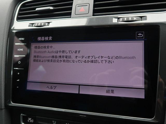 TSI コンフォートライン マイスター ワンオーナー 自社買取車両 特別仕様車 パークディスタンスコントロール DiscoverProナビ LEDヘッドランプ アクティブインフォディスプレイ(55枚目)