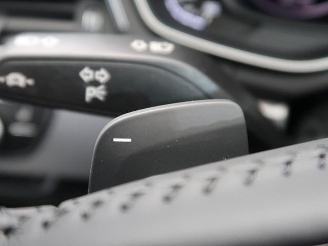 35TFSIスポーツ ブラックエレガンス 限定車 専用18インチ黒AW マルチカラーアンビエントライト アウディプレセンス 純正ナビ バーチャルコックピット 全周囲カメラ LEDヘッドライト 黒革シート 電動リアゲート アドバンスドキー(46枚目)