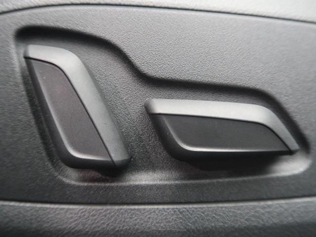 35TFSIスポーツ ブラックエレガンス 限定車 専用18インチ黒AW マルチカラーアンビエントライト アウディプレセンス 純正ナビ バーチャルコックピット 全周囲カメラ LEDヘッドライト 黒革シート 電動リアゲート アドバンスドキー(60枚目)