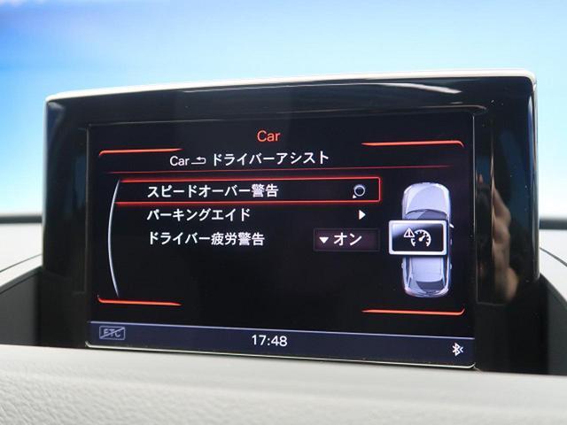 2.0TFSIクワトロ170PS SラインPKG パノラマガラスサンルーフ パーキングシステム リアビューカメラ MMI_3Gプラス(44枚目)