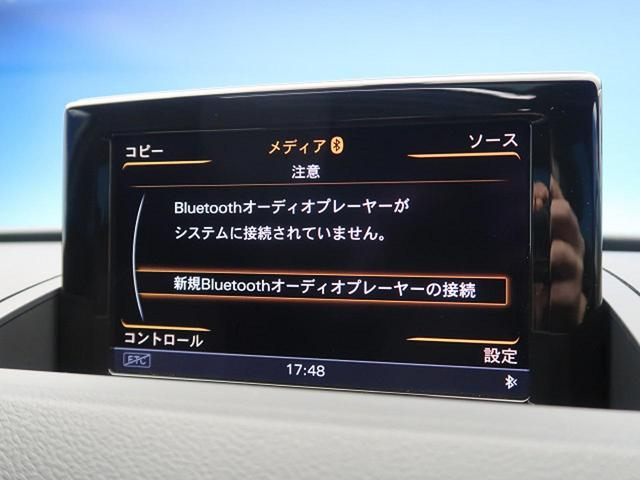 2.0TFSIクワトロ170PS SラインPKG パノラマガラスサンルーフ パーキングシステム リアビューカメラ MMI_3Gプラス(45枚目)