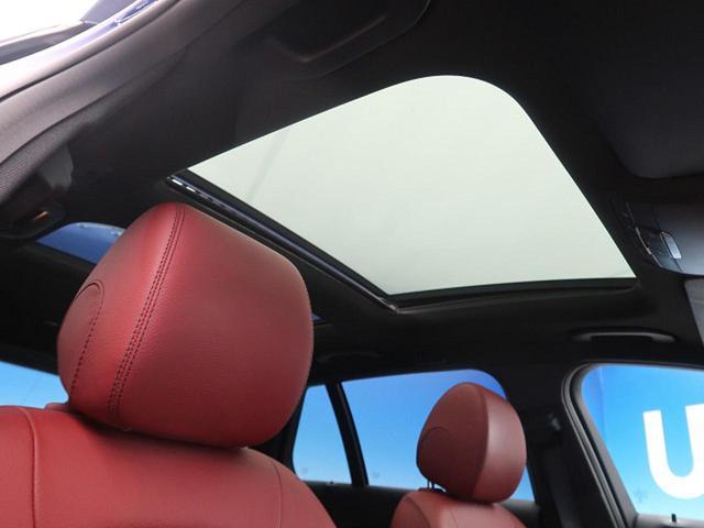 C200 ステーションワゴン スポーツ本革仕様 パノラミックスライディングルーフ 赤革 RセーフティPKG 純正HDDナビ フルセグTV バックカメラ LEDヘッドライト 純正18インチAW エアマチックサスペンション ヘッドアップディスプレイ(6枚目)