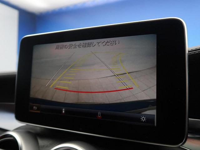 C200 ステーションワゴン スポーツ本革仕様 パノラミックスライディングルーフ 赤革 RセーフティPKG 純正HDDナビ フルセグTV バックカメラ LEDヘッドライト 純正18インチAW エアマチックサスペンション ヘッドアップディスプレイ(8枚目)