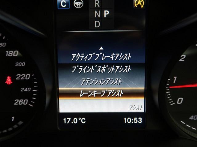 C200 ステーションワゴン スポーツ本革仕様 パノラミックスライディングルーフ 赤革 RセーフティPKG 純正HDDナビ フルセグTV バックカメラ LEDヘッドライト 純正18インチAW エアマチックサスペンション ヘッドアップディスプレイ(9枚目)