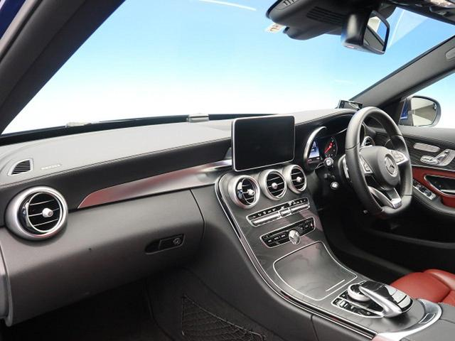 C200 ステーションワゴン スポーツ本革仕様 パノラミックスライディングルーフ 赤革 RセーフティPKG 純正HDDナビ フルセグTV バックカメラ LEDヘッドライト 純正18インチAW エアマチックサスペンション ヘッドアップディスプレイ(10枚目)