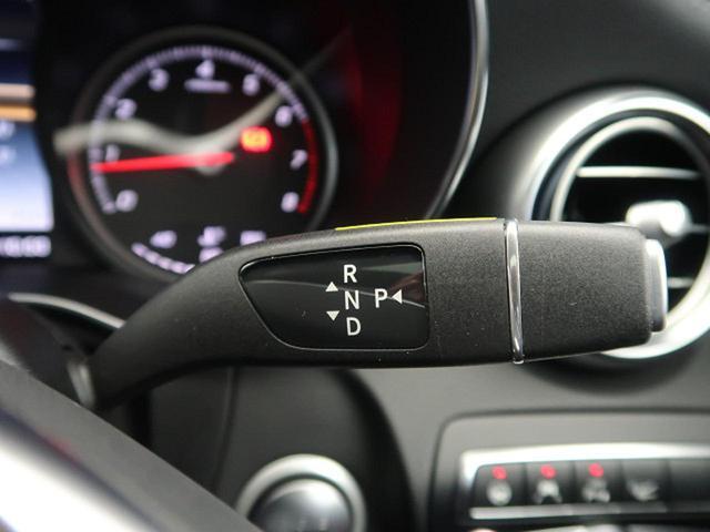 C200 ステーションワゴン スポーツ本革仕様 パノラミックスライディングルーフ 赤革 RセーフティPKG 純正HDDナビ フルセグTV バックカメラ LEDヘッドライト 純正18インチAW エアマチックサスペンション ヘッドアップディスプレイ(11枚目)