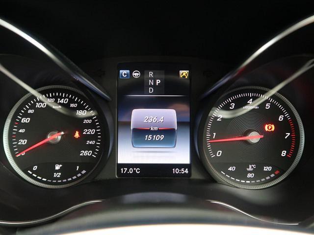 C200 ステーションワゴン スポーツ本革仕様 パノラミックスライディングルーフ 赤革 RセーフティPKG 純正HDDナビ フルセグTV バックカメラ LEDヘッドライト 純正18インチAW エアマチックサスペンション ヘッドアップディスプレイ(15枚目)