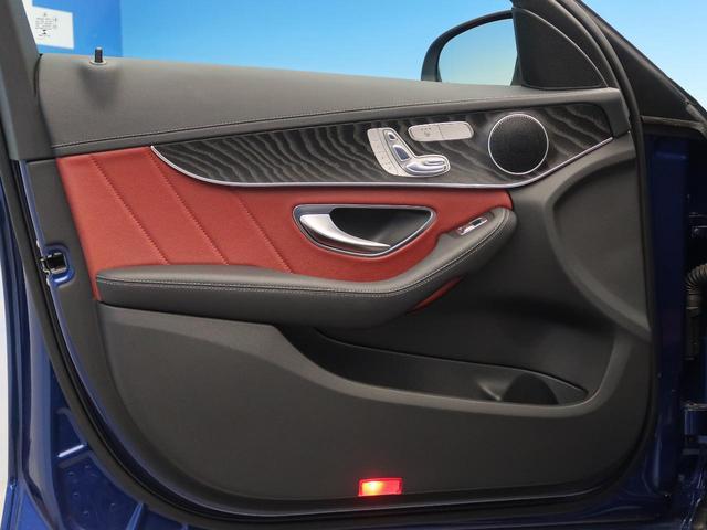 C200 ステーションワゴン スポーツ本革仕様 パノラミックスライディングルーフ 赤革 RセーフティPKG 純正HDDナビ フルセグTV バックカメラ LEDヘッドライト 純正18インチAW エアマチックサスペンション ヘッドアップディスプレイ(29枚目)