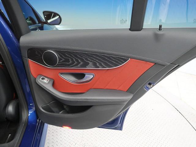 C200 ステーションワゴン スポーツ本革仕様 パノラミックスライディングルーフ 赤革 RセーフティPKG 純正HDDナビ フルセグTV バックカメラ LEDヘッドライト 純正18インチAW エアマチックサスペンション ヘッドアップディスプレイ(30枚目)