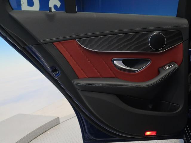 C200 ステーションワゴン スポーツ本革仕様 パノラミックスライディングルーフ 赤革 RセーフティPKG 純正HDDナビ フルセグTV バックカメラ LEDヘッドライト 純正18インチAW エアマチックサスペンション ヘッドアップディスプレイ(31枚目)