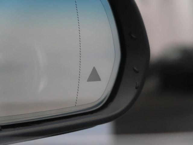 C200 ステーションワゴン スポーツ本革仕様 パノラミックスライディングルーフ 赤革 RセーフティPKG 純正HDDナビ フルセグTV バックカメラ LEDヘッドライト 純正18インチAW エアマチックサスペンション ヘッドアップディスプレイ(39枚目)