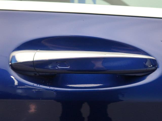 C200 ステーションワゴン スポーツ本革仕様 パノラミックスライディングルーフ 赤革 RセーフティPKG 純正HDDナビ フルセグTV バックカメラ LEDヘッドライト 純正18インチAW エアマチックサスペンション ヘッドアップディスプレイ(41枚目)