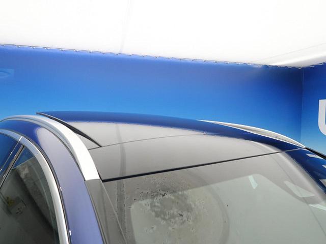C200 ステーションワゴン スポーツ本革仕様 パノラミックスライディングルーフ 赤革 RセーフティPKG 純正HDDナビ フルセグTV バックカメラ LEDヘッドライト 純正18インチAW エアマチックサスペンション ヘッドアップディスプレイ(42枚目)