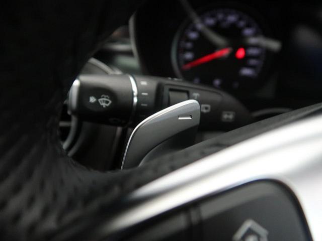 C200 ステーションワゴン スポーツ本革仕様 パノラミックスライディングルーフ 赤革 RセーフティPKG 純正HDDナビ フルセグTV バックカメラ LEDヘッドライト 純正18インチAW エアマチックサスペンション ヘッドアップディスプレイ(47枚目)