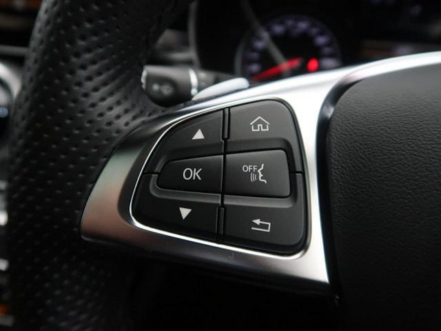 C200 ステーションワゴン スポーツ本革仕様 パノラミックスライディングルーフ 赤革 RセーフティPKG 純正HDDナビ フルセグTV バックカメラ LEDヘッドライト 純正18インチAW エアマチックサスペンション ヘッドアップディスプレイ(49枚目)