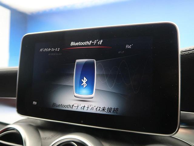 C200 ステーションワゴン スポーツ本革仕様 パノラミックスライディングルーフ 赤革 RセーフティPKG 純正HDDナビ フルセグTV バックカメラ LEDヘッドライト 純正18インチAW エアマチックサスペンション ヘッドアップディスプレイ(54枚目)