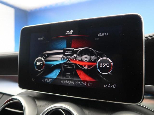 C200 ステーションワゴン スポーツ本革仕様 パノラミックスライディングルーフ 赤革 RセーフティPKG 純正HDDナビ フルセグTV バックカメラ LEDヘッドライト 純正18インチAW エアマチックサスペンション ヘッドアップディスプレイ(55枚目)