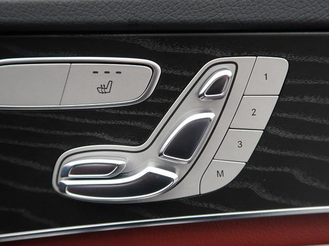 C200 ステーションワゴン スポーツ本革仕様 パノラミックスライディングルーフ 赤革 RセーフティPKG 純正HDDナビ フルセグTV バックカメラ LEDヘッドライト 純正18インチAW エアマチックサスペンション ヘッドアップディスプレイ(57枚目)