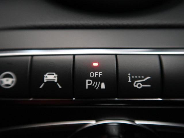 C200 ステーションワゴン スポーツ本革仕様 パノラミックスライディングルーフ 赤革 RセーフティPKG 純正HDDナビ フルセグTV バックカメラ LEDヘッドライト 純正18インチAW エアマチックサスペンション ヘッドアップディスプレイ(59枚目)