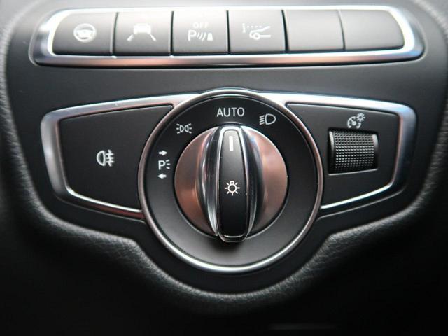 C200 ステーションワゴン スポーツ本革仕様 パノラミックスライディングルーフ 赤革 RセーフティPKG 純正HDDナビ フルセグTV バックカメラ LEDヘッドライト 純正18インチAW エアマチックサスペンション ヘッドアップディスプレイ(61枚目)