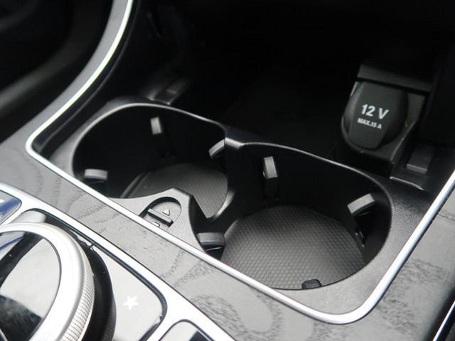 C200 ステーションワゴン スポーツ本革仕様 パノラミックスライディングルーフ 赤革 RセーフティPKG 純正HDDナビ フルセグTV バックカメラ LEDヘッドライト 純正18インチAW エアマチックサスペンション ヘッドアップディスプレイ(63枚目)