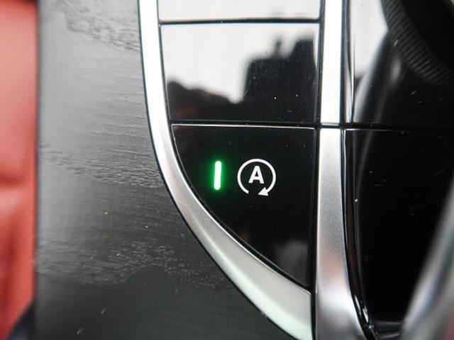 C200 ステーションワゴン スポーツ本革仕様 パノラミックスライディングルーフ 赤革 RセーフティPKG 純正HDDナビ フルセグTV バックカメラ LEDヘッドライト 純正18インチAW エアマチックサスペンション ヘッドアップディスプレイ(66枚目)