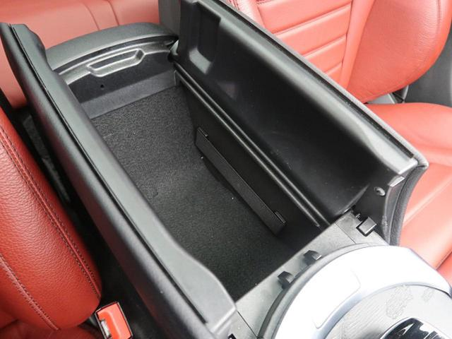 C200 ステーションワゴン スポーツ本革仕様 パノラミックスライディングルーフ 赤革 RセーフティPKG 純正HDDナビ フルセグTV バックカメラ LEDヘッドライト 純正18インチAW エアマチックサスペンション ヘッドアップディスプレイ(67枚目)
