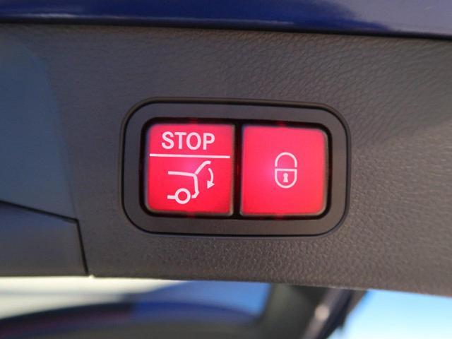 C200 ステーションワゴン スポーツ本革仕様 パノラミックスライディングルーフ 赤革 RセーフティPKG 純正HDDナビ フルセグTV バックカメラ LEDヘッドライト 純正18インチAW エアマチックサスペンション ヘッドアップディスプレイ(72枚目)