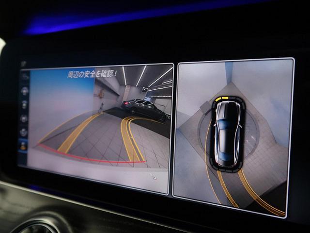 E200 クーペ スポーツ レザーパッケージ レーダーセーフティパッケージ マルチビームLEDヘッド HUD 純正HDDナビ 前席パワーシート&シートヒーター 360度カメラシステム(7枚目)
